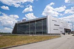 Hockey Arena Omsk Stock Photo