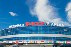 Hockey arena Tractor chelyabinsk Stock Photo