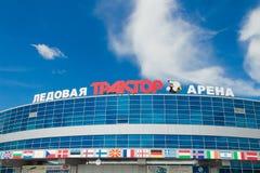 Hockey arena Tractor chelyabinsk Stock Photo
