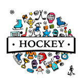 Hockey banner, sketch for your design Stock Photo
