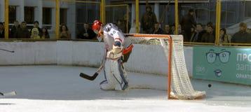 Hockey championship The Cup of Mayor Pyatigorsk Stock Image