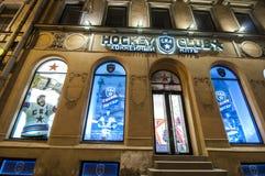 The Hockey Club. Royalty Free Stock Photos