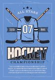 Hockey league team championship retro poster. Hockey championship or college league and sport game club retro poster. Vector vintage grunge design of hockey royalty free illustration