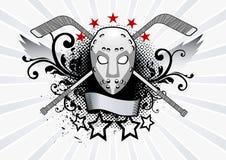 Hockey Mask Stock Image