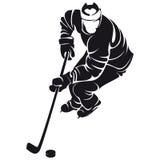 Hockey player, silhouette vector illustration