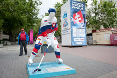Hockey players in the Bratislava streets Royalty Free Stock Images