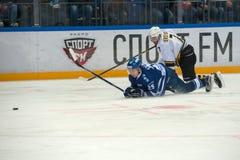 Hockey players have fallen Stock Photos