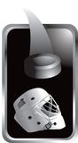 Hockey puck and helmet in silver frame Royalty Free Stock Image
