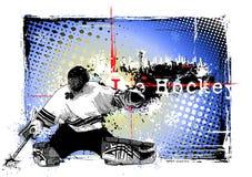 Hockey sobre hielo en la ciudad Imagenes de archivo