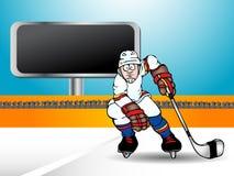 Hockey tournament. Hockey player illustration isolated on stadium background Stock Photos