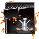 Hockey trophy web advertisement Royalty Free Stock Images