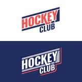 Hockeyklubbalogo stock illustrationer