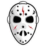 Hockeymaskering stock illustrationer