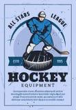 Hockeyspelare med pinnen och den retro affischen för puck Royaltyfria Foton