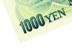 Hoek van de Nota van 1000 Yen Stock Afbeelding