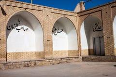 Hof eines Hauses in Yazd Stockfotografie