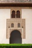 Hof van het detail van de Mirte in het Alhambra paleis Stock Afbeelding