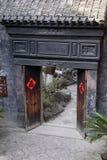 Hof von Xitang Ming und von Qing Dynasty Residence, Xitang-Stadt, China Stockfotos