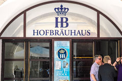 Hofbräuhaus munich Stock Images