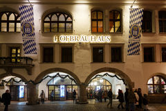 Hofbrauhaus,著名餐馆在慕尼黑 库存照片