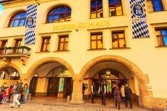 Hofbrauhouse widok w Monachium, Niemcy Zdjęcie Royalty Free