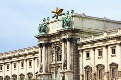 Hofburg foto de stock