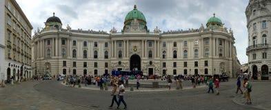 Hofburg 免版税库存图片