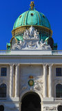 Hofburg Palace Cupola - Vienna Stock Photos