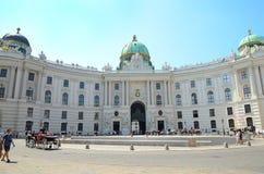 Hofburg palace, Vienna, Austria Royalty Free Stock Photo