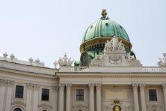 Hofburg in Vienna. The Hofburg in Vienna, Austria Stock Photos