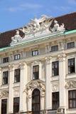 Hofburg, Vienna Royalty Free Stock Photo