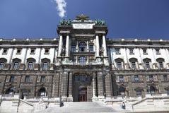 Hofburg,Vienna, Austria. Stock Images