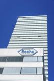 Hoffmann La Roche headquarters in Basel, Switzerland Stock Photo