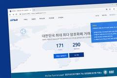 Hogar crypto surcoreano de la página web del intercambio de moneda de UPbit Bitcoin imagen de archivo libre de regalías