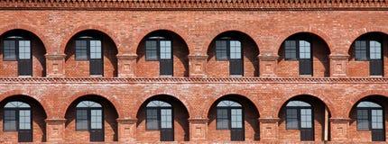 hogar de la textura Fotos de archivo