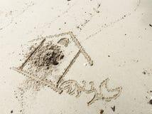 Hogar del cangrejo Fotografía de archivo libre de regalías