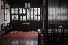 Hogar del Local del chino Foto de archivo