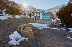 Hoge Atlas in Marokko, de hoogste bergketen in Noord-Afrika stock fotografie