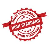 Hoge normzegel teken insignia Royalty-vrije Stock Afbeelding
