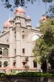 Hoge rechtsinstantie, Hyderabad Stock Afbeelding