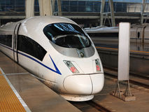 Hoge snelheid ââRail, het Station van Peking stock foto's
