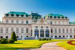 Hoger Belvedere Paleis royalty-vrije stock foto's