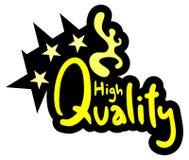 Hohe Qualität Stockfoto