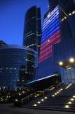 Hohes Gebäude im Stadtzentrum Moskau. Lizenzfreie Stockfotografie