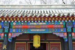 Hohhot 将军衙署 stock photography