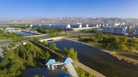 Hohhot Park Landscape China Royalty Free Stock Photos