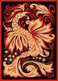 Hohloma. Dragão vermelho Fotografia de Stock Royalty Free