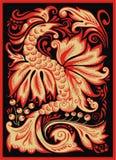Hohloma. Red dragon Royalty Free Stock Photography