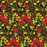 Hohloma seamless pattern Royalty Free Stock Photo