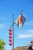 Hoi древний город, провинция Quang Nam, Вьетнам Стоковая Фотография RF